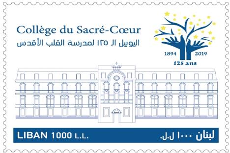 Le  timbre  du Collège du Sacré-Cœur