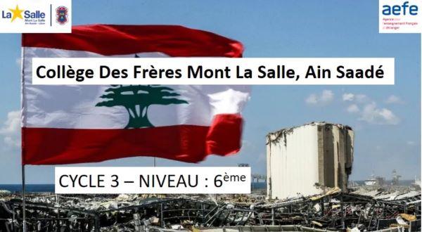 « Découvertes du Monde »: projet d'échanges Mont La Salle avec l'école LA SALLE de Lille en France.