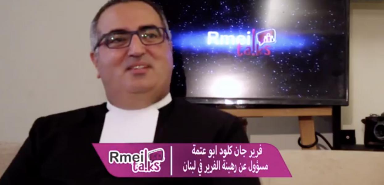 RmeilTalks: Frere Jean Claude Abou Atmeمن قلب بيروت  «💜»