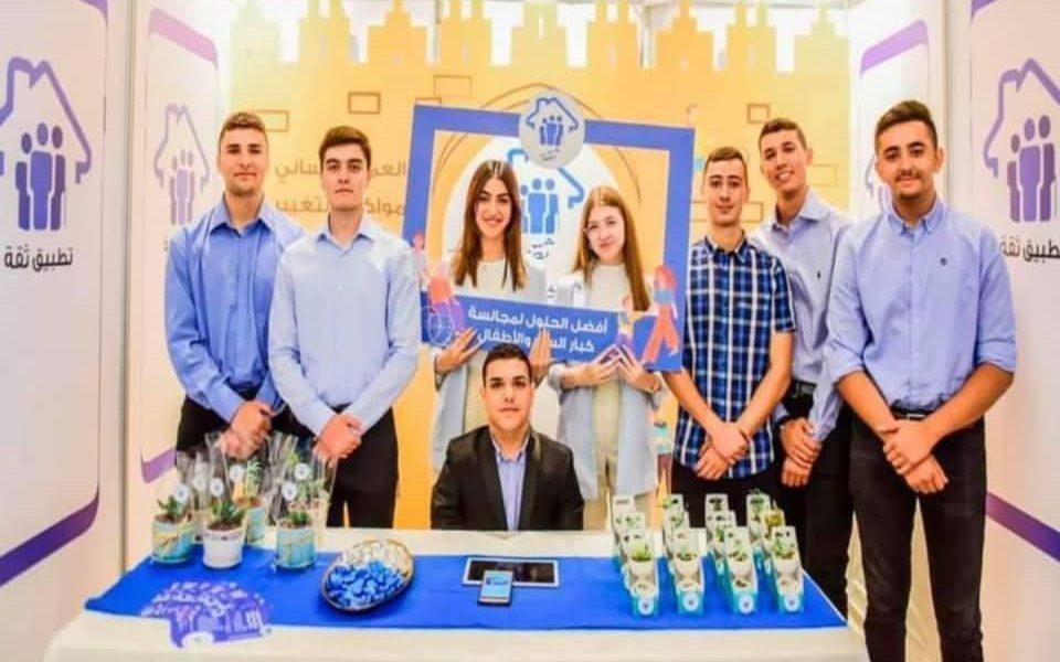 Beit Hanina: prix du concours national « Injaz »
