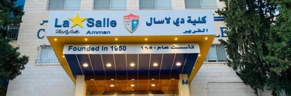 La Salle-Amman célèbre ses 70 ans